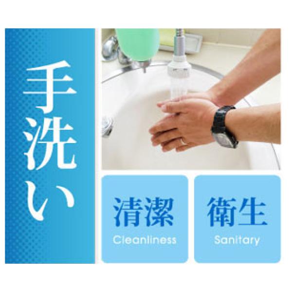 【数量限定】除菌電解水給水器 「@除菌 PREMIUM 330」