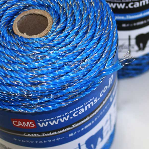 獣害対策 電気柵用 錫メッキ銅線&ポリワイヤーCCP_HW-114 ブルー (200m巻)