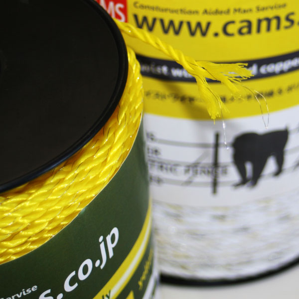獣害対策 電気柵用 錫メッキ銅線&ポリワイヤーCCP_HW-217 イエロー (200m巻)