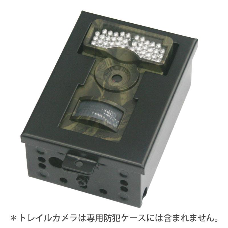 Ltl Acorn トレイルカメラ Ltl-6511MC/WMC専用 防犯ケース