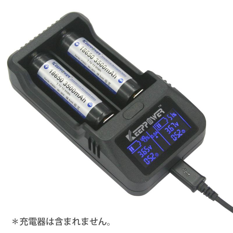 リチウムイオン電池(18650)×2本
