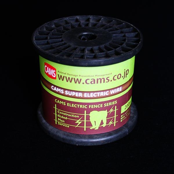 獣害対策 電気柵用 ステンレス製 ツイストワイヤー 200m巻