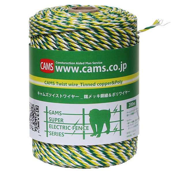 獣害対策 電気柵用 錫メッキ銅線&ポリワイヤーCCP_SYW-006ホワイト&イエロー&グリーン (200m巻)