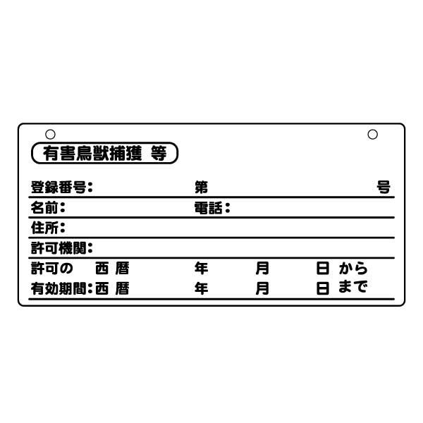 アニマルトラップBOXブラック ノーマル(踏み板式トリガー)
