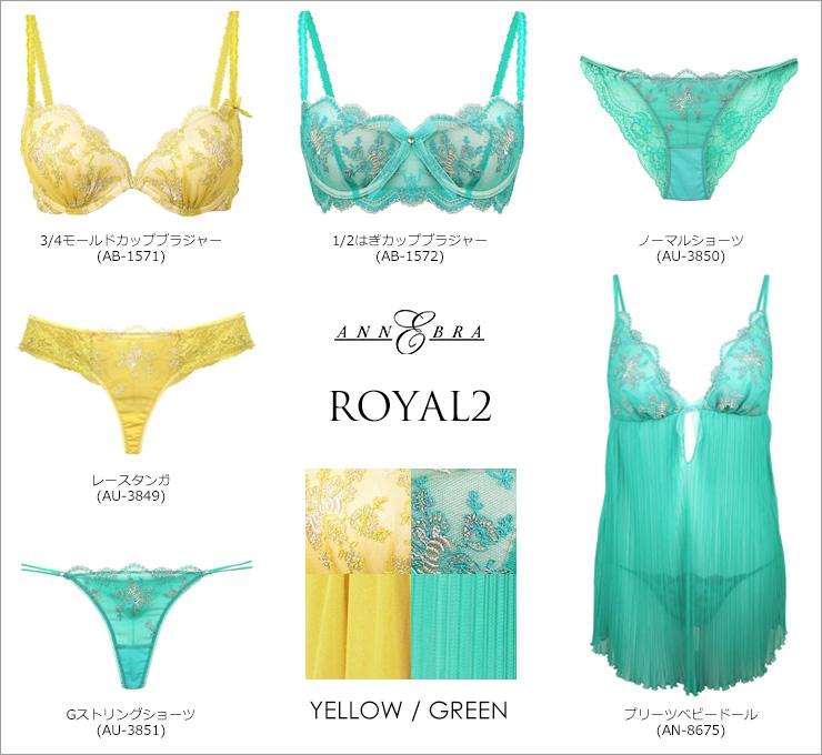 Royal2 ノーマルショーツ