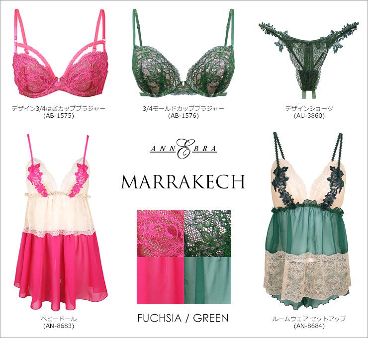 Marrakech デザイン3/4はぎカップブラジャー