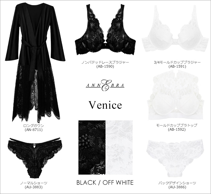 Venice Tバックショーツ