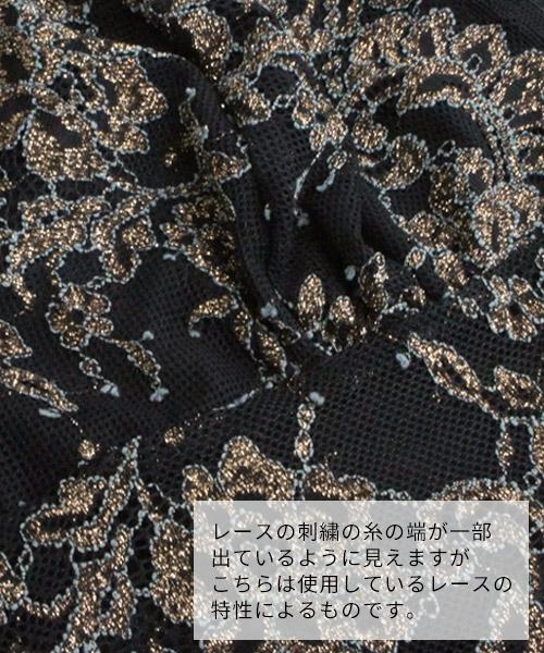 Bridal 3/4はぎカップブラジャー