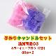 カラーキューブ(追加商品03)
