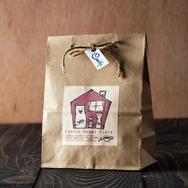 珈琲豆アロマプレート