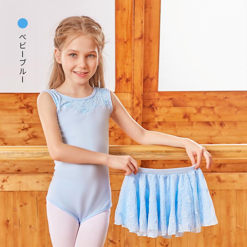 スカート付レオタードSK1929