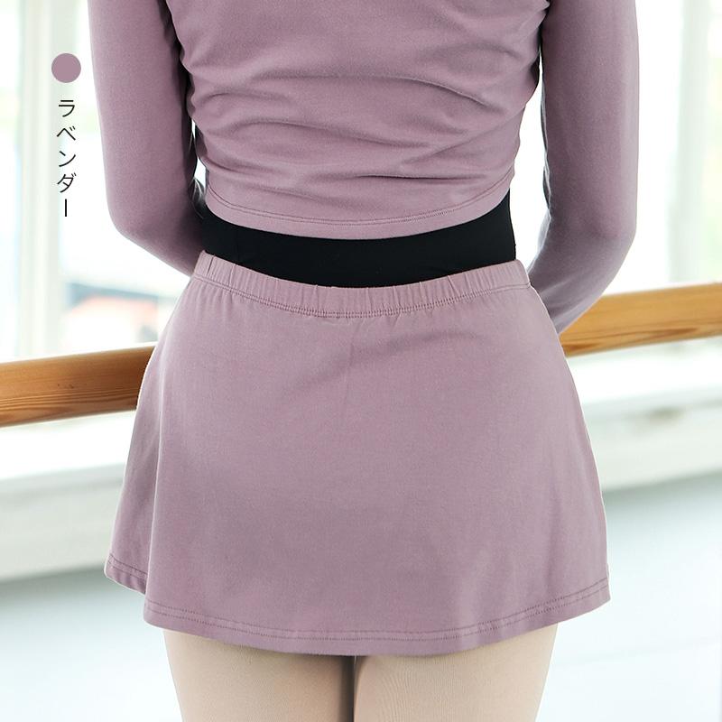 ショートスパッツ付スカート JS6030