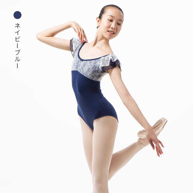 バレエレディースレオタード【ジュリジュリーFL3006】