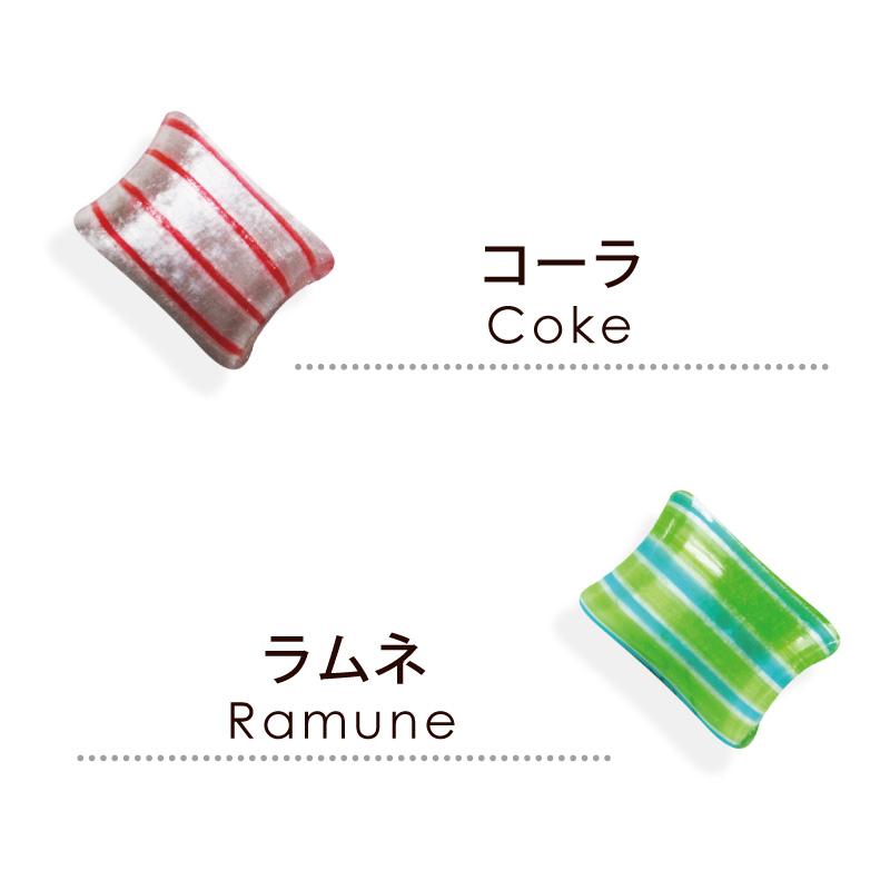 コーラ&ラムネ