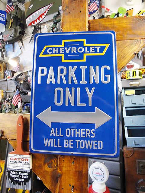 シボレー専用駐車場のエンボス・ティンサイン
