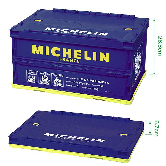 ミシュランの折り畳みコンテナ(Sサイズ2個+Lサイズ1個の合計3個セット)
