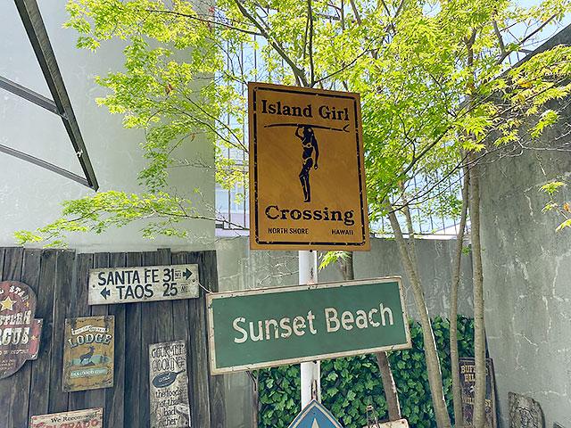 ハワイの道路標識のウッドサイン(アイランドガール横断注意)