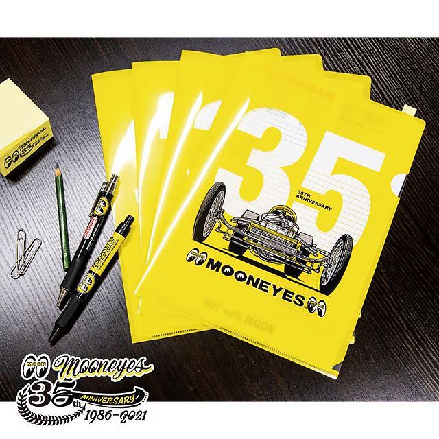 ムーンアイズ35周年アニバーサリー A4クリアファイル 4枚セット