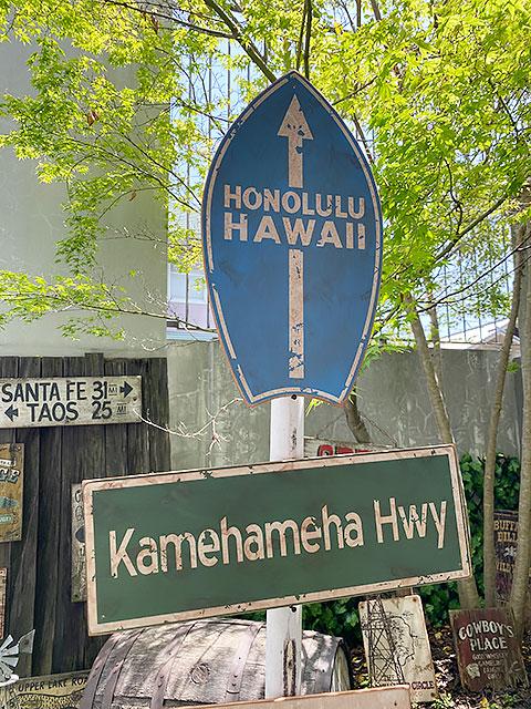 ハワイの道路標識のウッドサイン(ホノルル/サーフボード型)