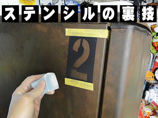 HANSON社プラスチック・ステンシルプレート46ピース英数字セット(5サイズオールセット)