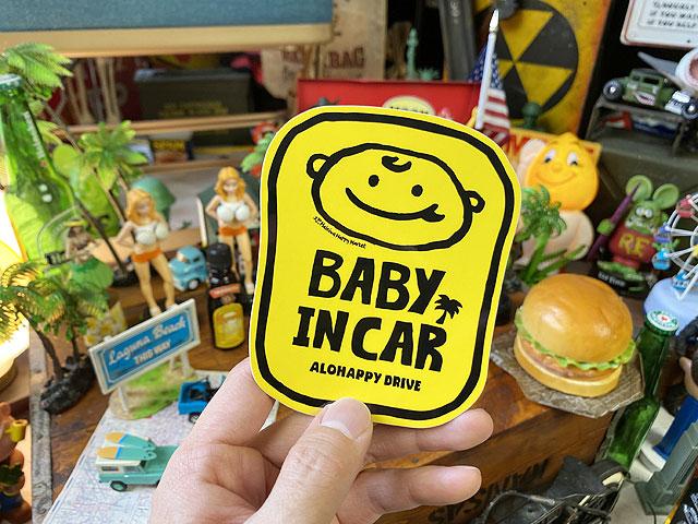 ハレイワ・ハッピーマーケットステッカー Lサイズ(106/赤ちゃん乗ってます)