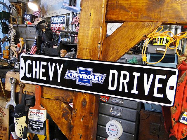 シェビードライブのストリートサイン(ブルーロゴ)