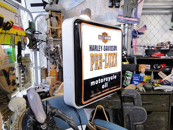 ハーレーダビッドソンのスクエアーパブライト
