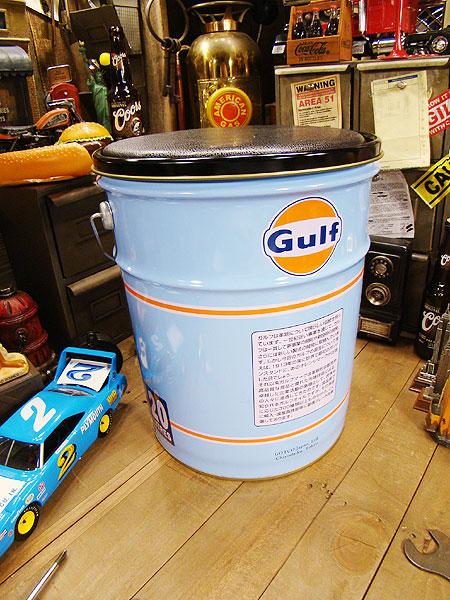 世田谷ベースで所さんが座ってるあのガルフのオイル缶スツール(タイプ3)