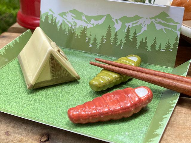 キャンプギアの箸置きセット(テントセット)