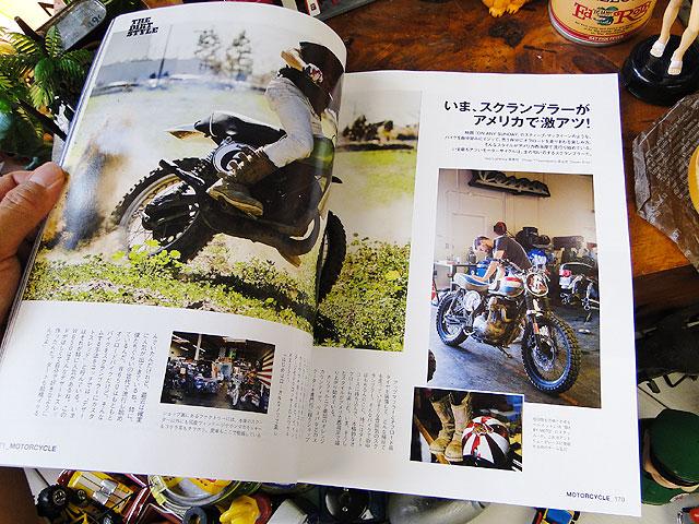雑誌 別冊ライトニングVol.176 LA本