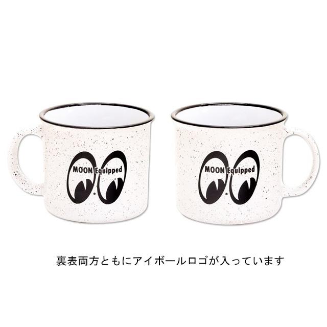ムーンイクイップド・キャンプファイヤーマグカップ