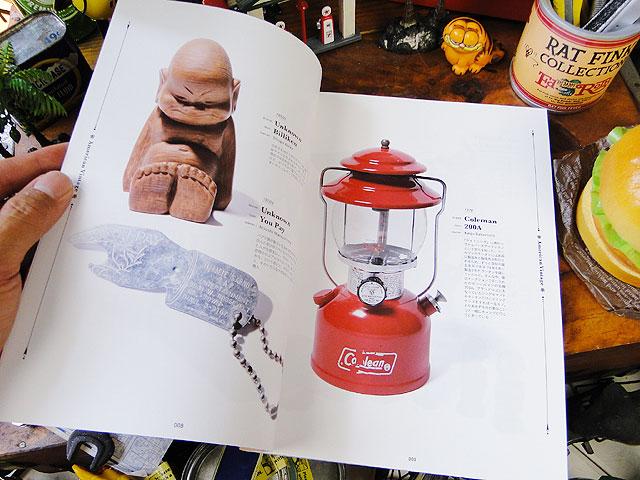 雑誌 別冊ライトニングVol.182 アメリカンヴィンテージ