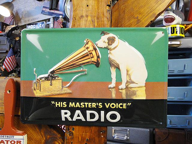 昔のアドバタイジングの3Dメタルサイン(HMVニッパー/ラジオ)
