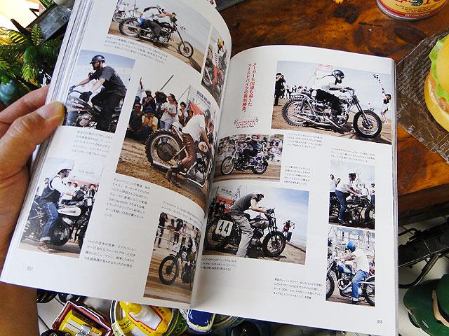 雑誌 別冊ライトニングVol.179 ヴィンテージモーターサイクル