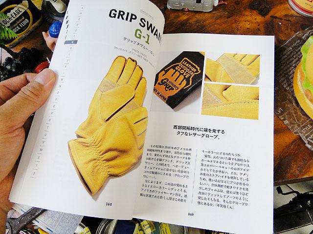 雑誌 別冊 2nd アウトドア傑作品