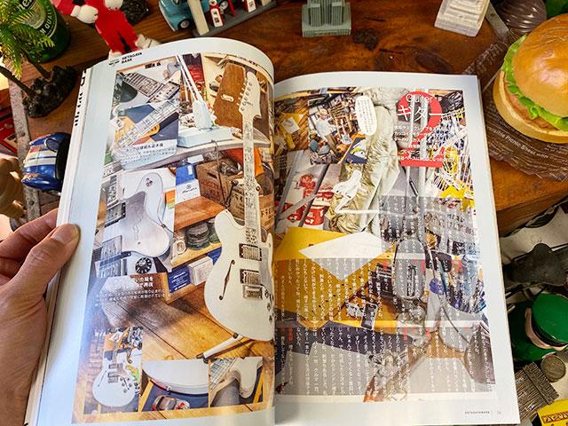 雑誌「所ジョージの世田谷ベース」VOL.46 所さんの2ストカスタム最前線