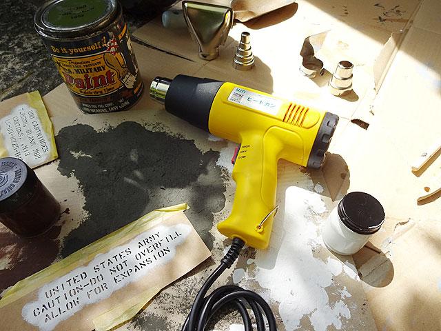 サビ塗装の乾燥に超便利!ヒーティングガン(ヒートガン/ホットガン)