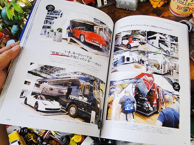 雑誌 別冊ライトニング Vol.168 キャンパースタイル