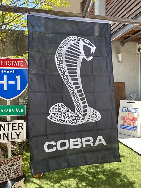 シェルビー・コブラのレーシングフラッグ