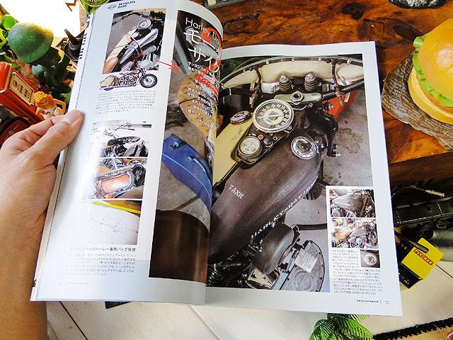 雑誌「所ジョージの世田谷ベース」Vol.42 エアストリーム買ってきました