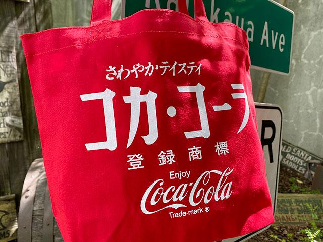 コカ・コーラ イージーバッグ Sサイズ(カタカナロゴ/レッド)