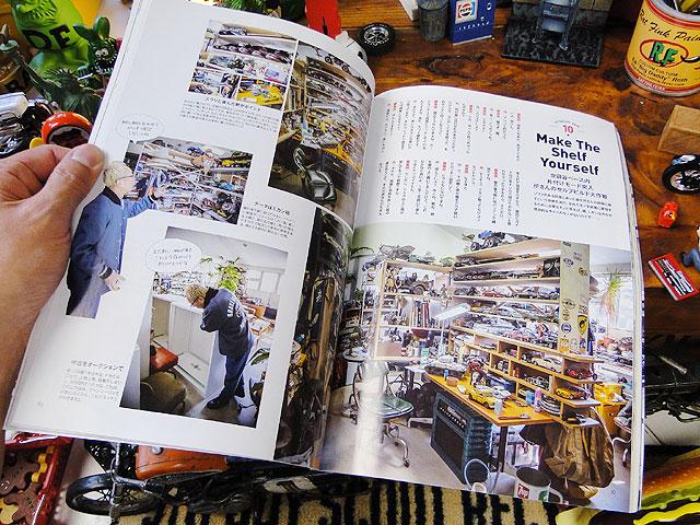 雑誌「所ジョージの世田谷ベース」VO.29所さんのハーレーダビッドソンパート1