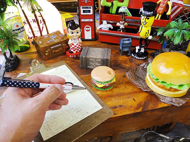 ハンバーガーペンスタンド