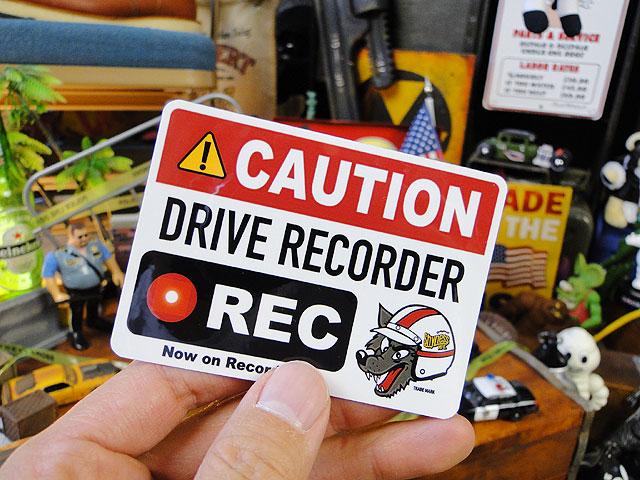 「ドライブレコーダー録画中」のシャイネス・ステッカー