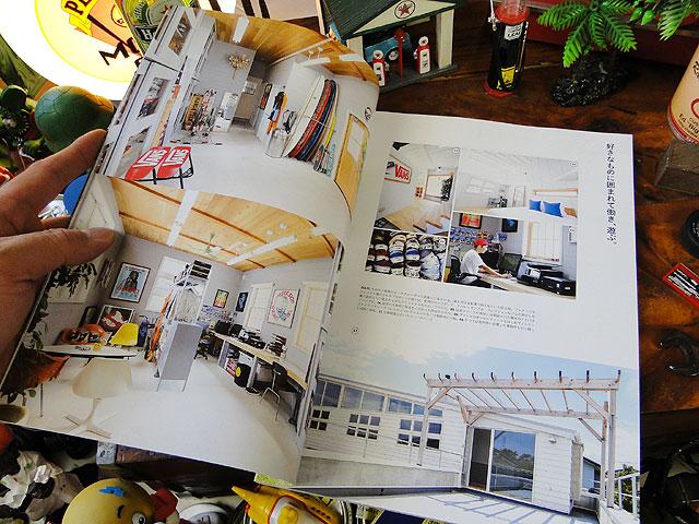 別冊ライトニング vol.172 ライトニングハウス