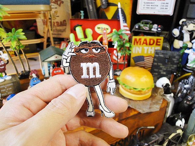 m&m'sのキャラクターワッペン Mサイズ(ブラウン)
