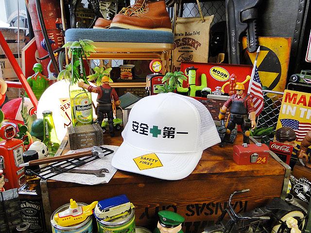 工事現場ヘルメットのメッシュキャップ(ホワイト)