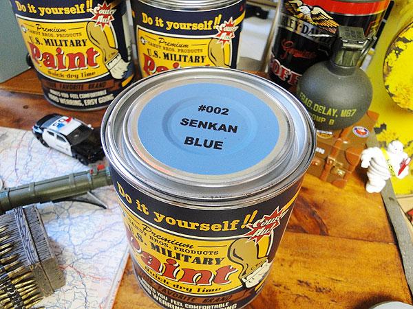 戦艦色に塗れちゃうペンキミリタリーペイント(戦艦ブルー)