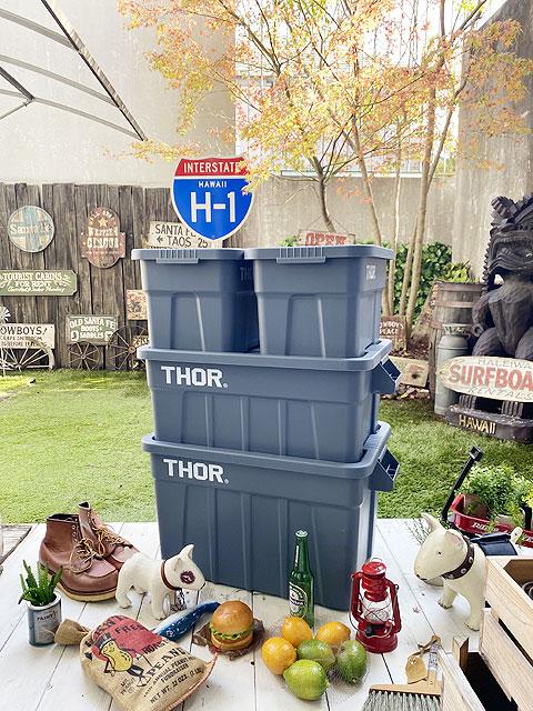 トラスト ソーストレージコンテナ(フタ付き)THOR 75Lサイズ1個+53Lサイズ1個+22Lサイズ2個の合計4個セット(グレー)