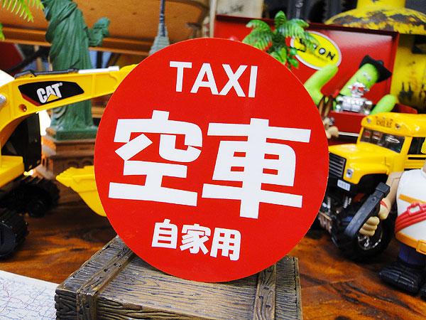 お笑いカスタムステッカー(タクシー空車)
